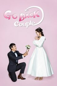 Go Back Couple