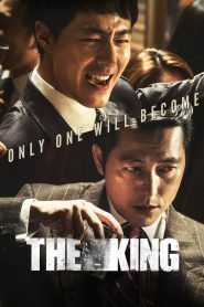 The King 2017