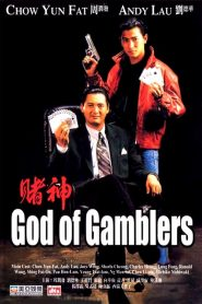 God of Gamblers 1989