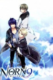 Norn9: Norn+Nonet 2016
