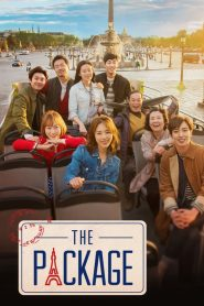 The Package 2017